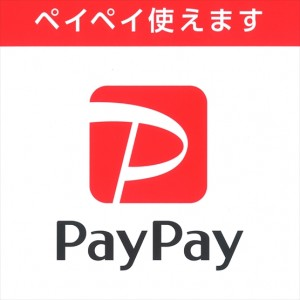 paypay_R